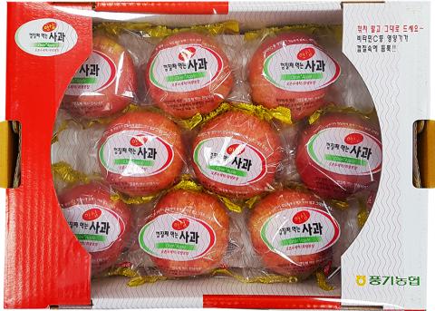 껍질째먹는사과-저용량.png