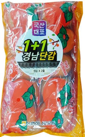 경남단감 줄.png